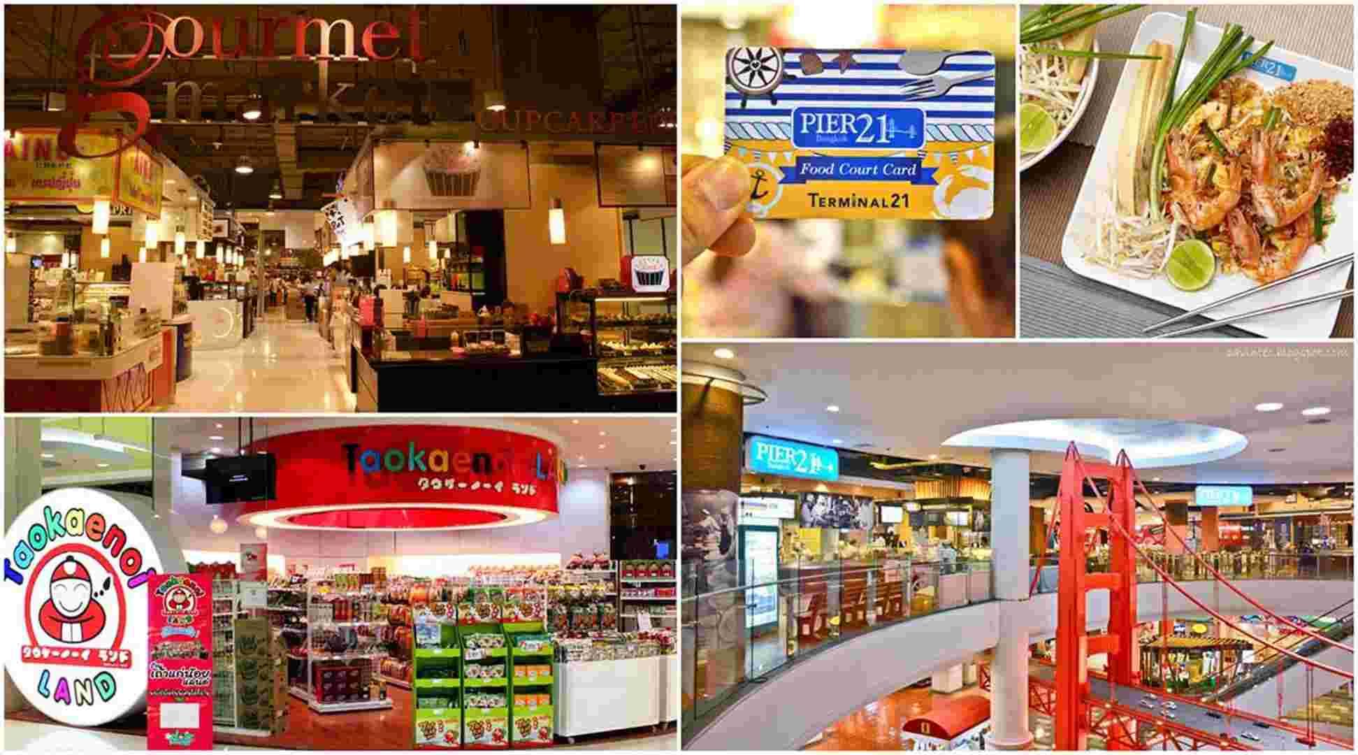 Gourmet Market - Terminal 21