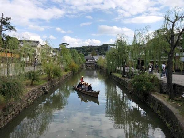 Kurashiki, Japan Thumbnail