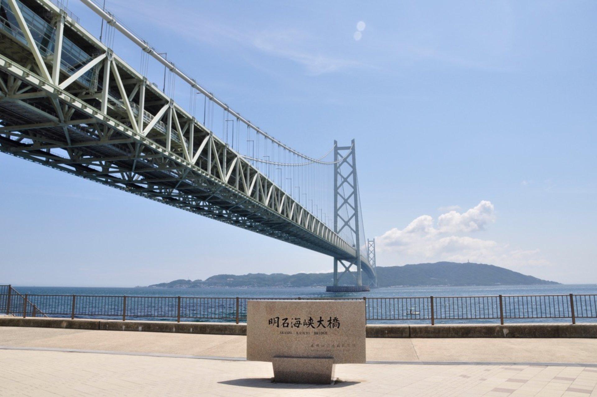 Kobe, Japan Thumbnail