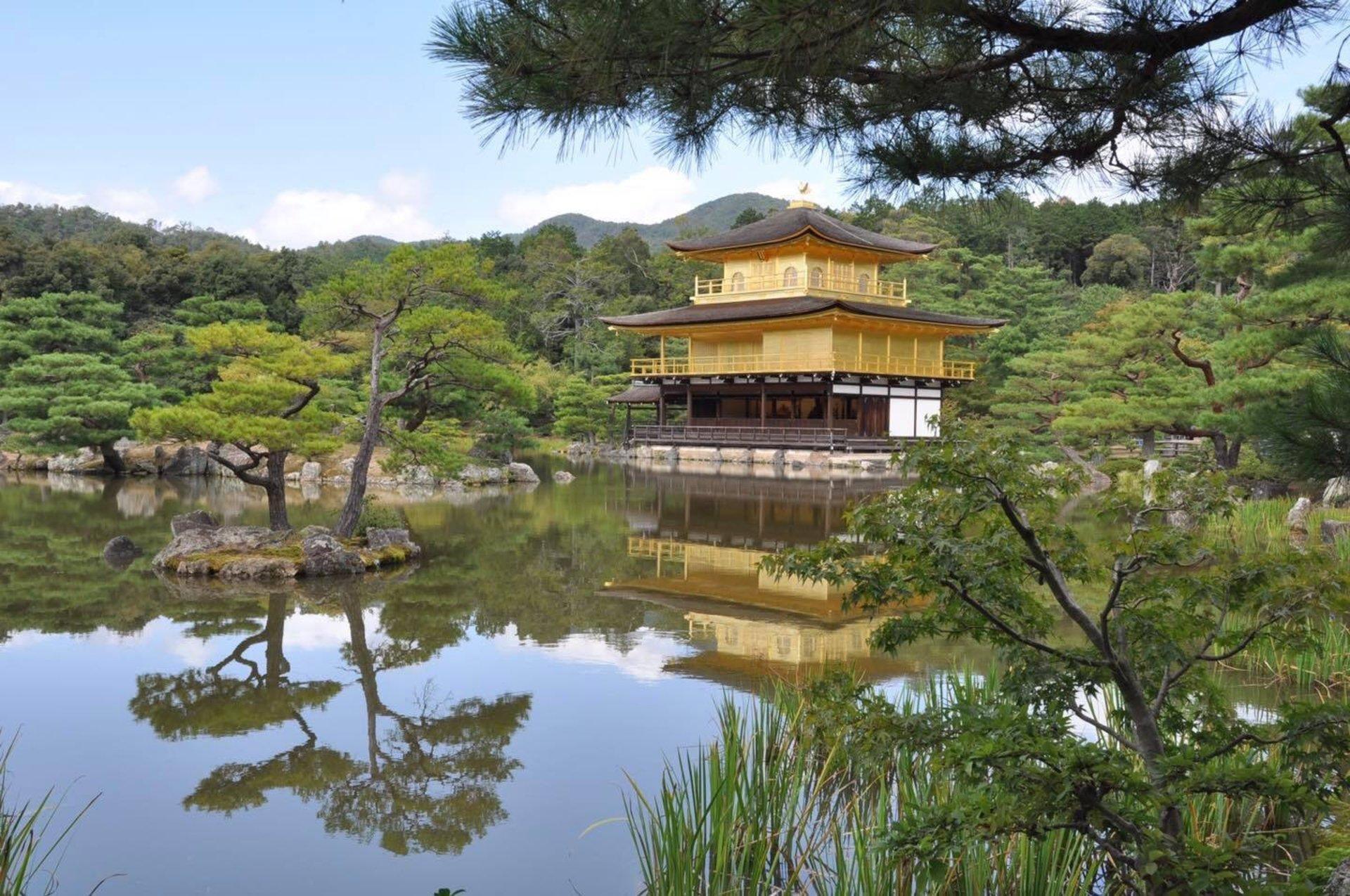 Cảnh chùa phía Bắc Kyoto  Thumbnail