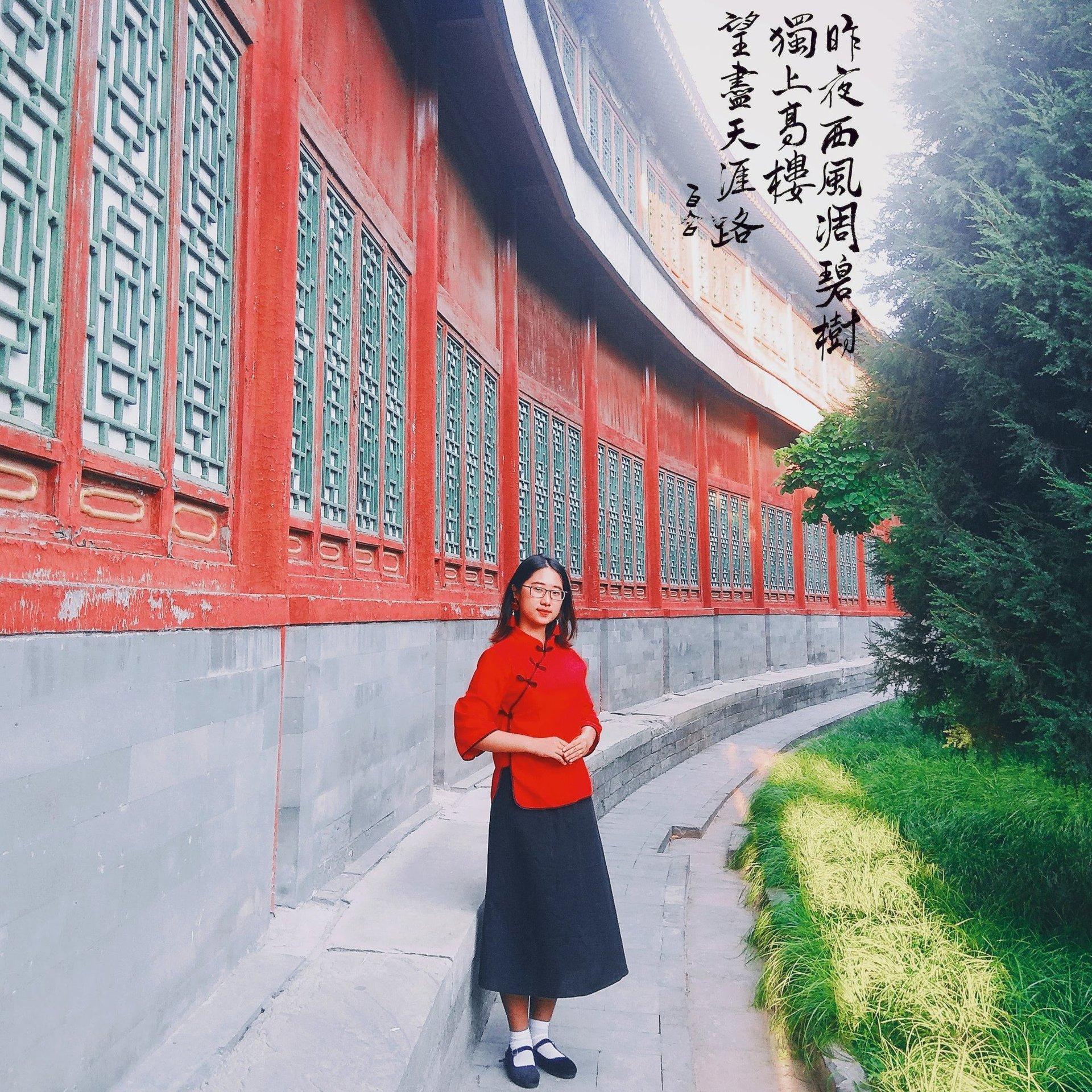 Thỉnh kinh Nam Ninh - Thiên Tân - Bắc Kinh tự túc Thumbnail