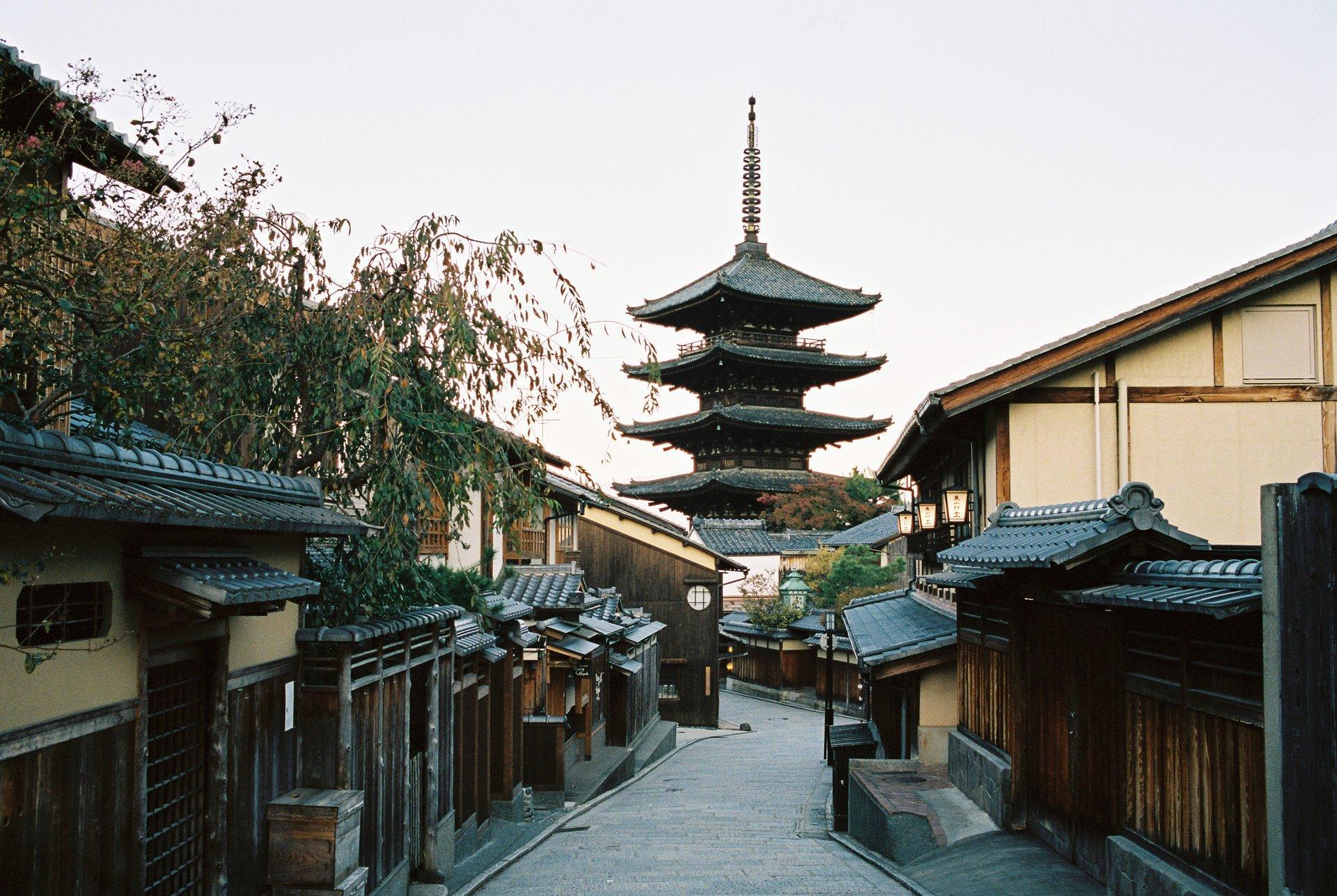Kyoto – nơi thời gian lắng đọng Thumbnail
