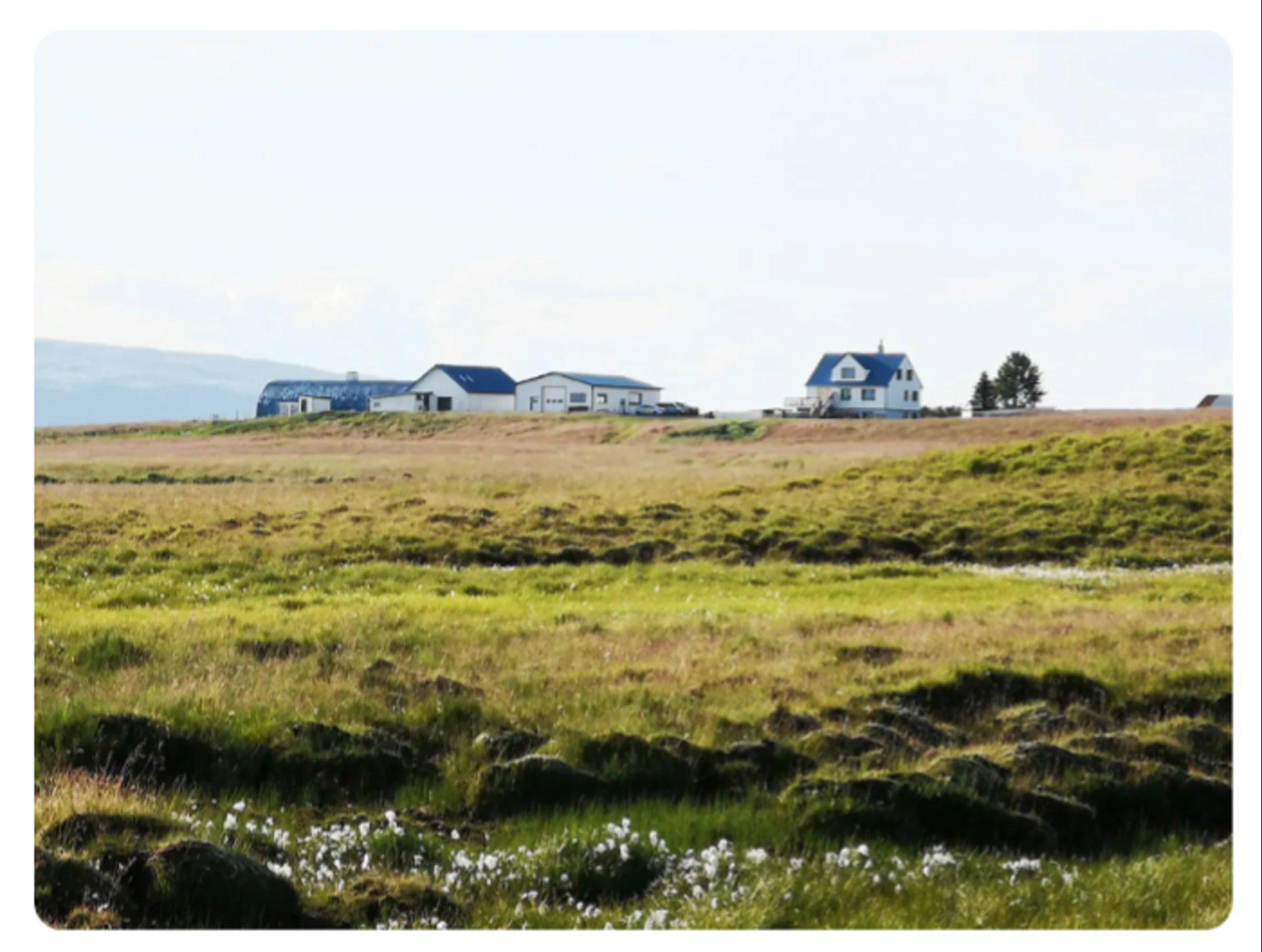 75 days round the world - P1 Iceland  Thumbnail
